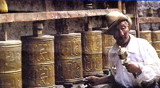 Spinning A Prayer Wheel